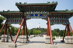 Asia China, Beijing, Beihai Park, Summer garden scenery,Arch,. Asia China, Beijing, Beihai Park, the Chinese ancient royal garden, the building of ancient Stock Images