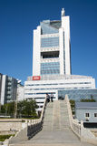 Asia China, Beijing, Beijing TV station, office building Royalty Free Stock Photography