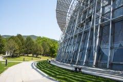 Asia China, Beijing, botanical garden,Exhibition Greenhouse Stock Images