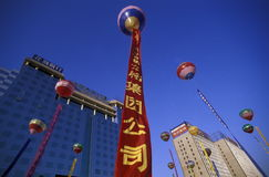 ASIA CHINA BEIJING Royalty Free Stock Photography