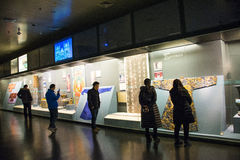 Asia China, Beijing, capital museum, indoor exhibition hall Royalty Free Stock Image