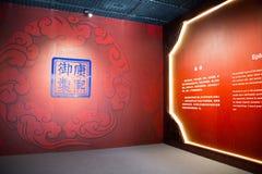 Asia China, Beijing, capital museum, indoor exhibition hall Stock Photos