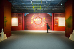 Asia China, Beijing, capital museum, indoor exhibition hall Royalty Free Stock Photo
