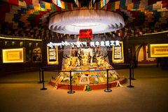Asia China, Beijing, capital museum, Tibet Plateau Yak Culture Exhibition Royalty Free Stock Photography