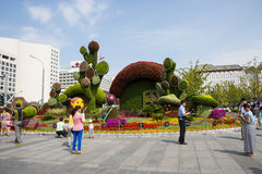 Asia China, Beijing, Chang'an Avenue, three-dimensional flower beds Stock Image