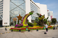 Asia China, Beijing, Chang'an Avenue, three-dimensional flower beds Stock Images