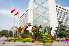 Asia China, Beijing, Chang'an Avenue, three-dimensional flower beds Stock Photo