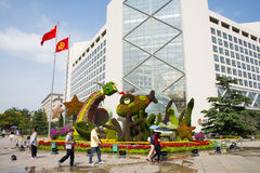 Asia China, Beijing, Chang'an Avenue, three-dimensional flower beds Stock Photography