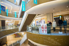 Asia China, Beijing, Chang Ying Tian Jie shopping center, Indoor building structure Stock Images