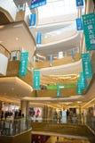 Asia China, Beijing, Chang Ying Tian Jie shopping center, Indoor building structure Stock Photo