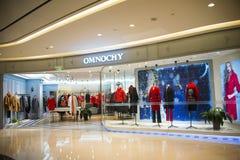 Asia China, Beijing, Chang Ying Tian Jie shopping center, interior decoration Stock Photo