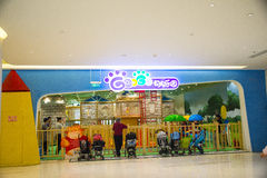 Asia China, Beijing, Chang Ying Tian Jie shopping center, interior decoration Stock Photography