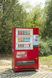 Asia China, Beijing, Chaoyang Park,Coca-Cola vending machine Stock Photography