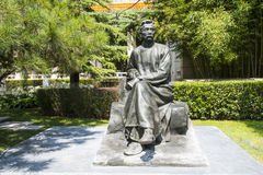 Asia China, Beijing, China Art Museum,Celebrity sculpture, Lu Xun Stock Image
