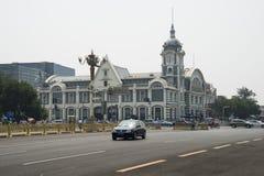 In Asia, China, Beijing, China Railway Museum Stock Images