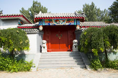 Asia China, Beijing, Chinese Cultural Park, antique buildings, Courtyard, door Royalty Free Stock Photography