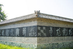 Asia China, Beijing, Chinese Cultural Park, antique buildings, walls and characters, Dragon Royalty Free Stock Photo