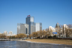 Asia China, Beijing, city winter landscape, landscape architecture Royalty Free Stock Photo