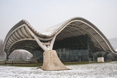Asia China, Beijing, Civil Aviation Museum, architectural appearance Stock Photo