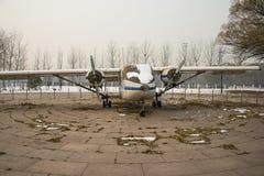 Asia China, Beijing, Civil Aviation Museum, outdoor area Stock Image