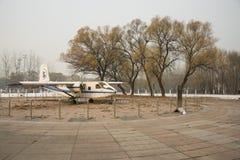 Asia China, Beijing, Civil Aviation Museum, outdoor area Stock Photos
