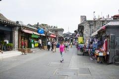 Asia China, Beijing, culture street, Yandaixiejie Royalty Free Stock Photos