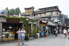 Asia China, Beijing, culture street, Yandaixiejie Royalty Free Stock Image