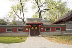 Asia China, Beijing, Dadu Ruins Park, architecture and landscape,Antique buildings Stock Photo