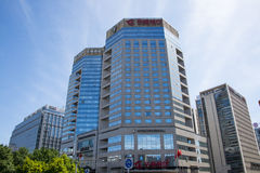 Asia China, Beijing, Financial Street, building blocks Royalty Free Stock Photos