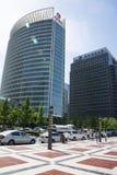 Asia China, Beijing, Financial Street, building blocks Stock Images