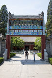 Asia China, Beijing, Fragrant Hill Park, classical garden architecture Stock Photos