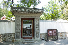 Asia China, Beijing, Fragrant Hill Park, landscape architecture scenery Royalty Free Stock Images