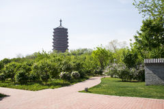 Asia China, Beijing, Garden Expo, antique buildings,Yongding tower Stock Photo