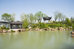 Asia China, Beijing, Garden Expo, Architecture and landscape,Jiangnan garden Stock Images