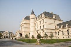 In Asia, China, Beijing, Garden Expo, European architecture Royalty Free Stock Photos