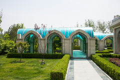 Asia China, Beijing, garden expo,Garden architecture,The Hui nationality, building Royalty Free Stock Photo