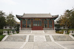 In Asia, China, Beijing, Garden Expo Park, the antique building, courtyard Royalty Free Stock Image