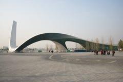 In Asia, China, Beijing, Garden Expo Park, the door Royalty Free Stock Image