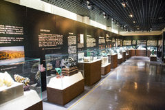 Asia China, Beijing, geological museum, indoor exhibition hall Royalty Free Stock Photos