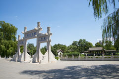 Asia China, Beijing, Grand View Garden, The stone archway Stock Photography