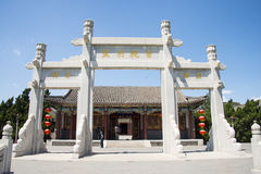 Asia China, Beijing, Grand View Garden, The stone archway Stock Image