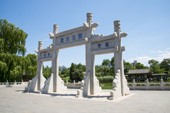 Asia China, Beijing, Grand View Garden, The stone archway Stock Photos