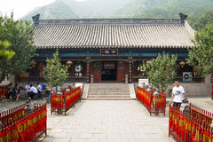 Asia China, Beijing, the Great Wall Juyongguan,The administrative office of Cao family Royalty Free Stock Photography