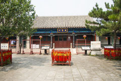 Asia China, Beijing, the Great Wall Juyongguan,The administrative office of Cao family Royalty Free Stock Photo