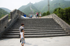 Asia China, Beijing, the Great Wall Juyongguan,. Juyongguan Great Wall, along the Great Wall north of Beijing's famous ancient city relations, is an important royalty free stock photos