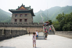Asia China, Beijing, the Great Wall Juyongguan,architecture,South Gate Tower. Juyongguan Great Wall, along the Great Wall north of Beijing's famous ancient stock photos