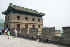 Asia China, Beijing, the Great Wall Juyongguan,architecture,South Gate Tower Royalty Free Stock Photography