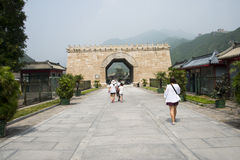 Asia China, Beijing, the Great Wall Juyongguan,architecture,Yuntai Royalty Free Stock Photos