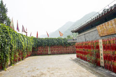 Asia China, Beijing, the Great Wall Juyongguan,Blessing card Stock Image