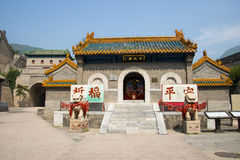Asia China, Beijing, the Great Wall Juyongguan,Zhenwu temple, Royalty Free Stock Photos